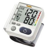 Aparelho-de-Pressao-Digital-de-Pulso-LP200-Premium